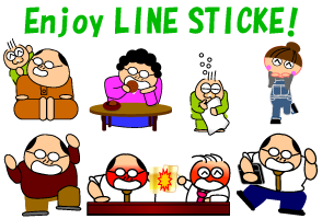Enjoy LINE STICKER!
